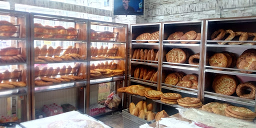 Arı Ekmek Unlu Mamüller