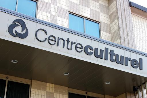 Concert Centre culturel de Caraquet à Caraquet (NB) | CanaGuide