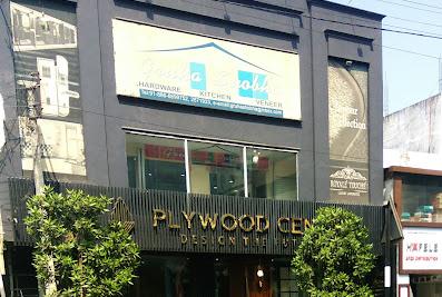 Design HQ – Plywood CenterAmaravati