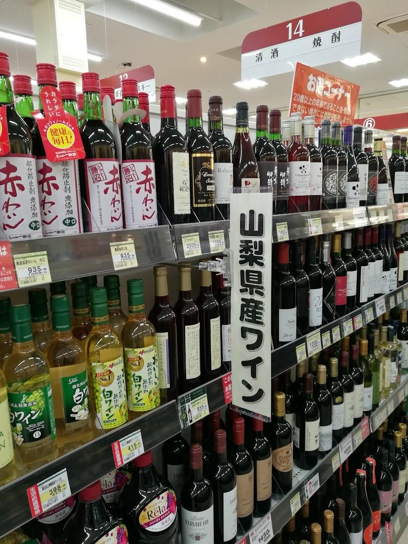 富士川 店 オギノ