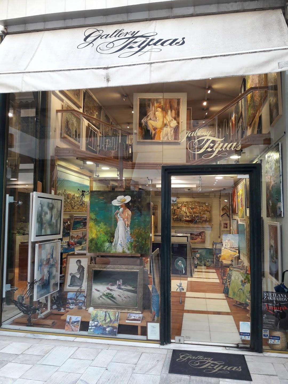 Gallery Τζμας