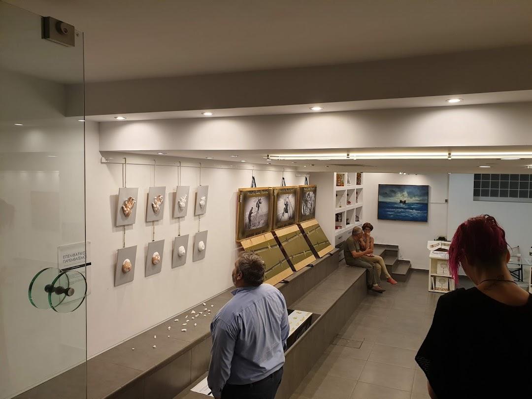 Chili Art Gallery