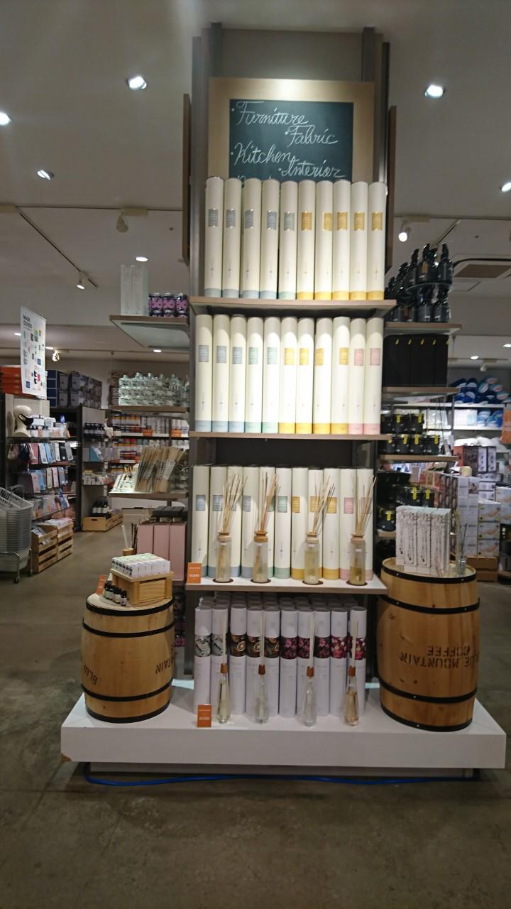 フランフラン バザー 札幌北広島店