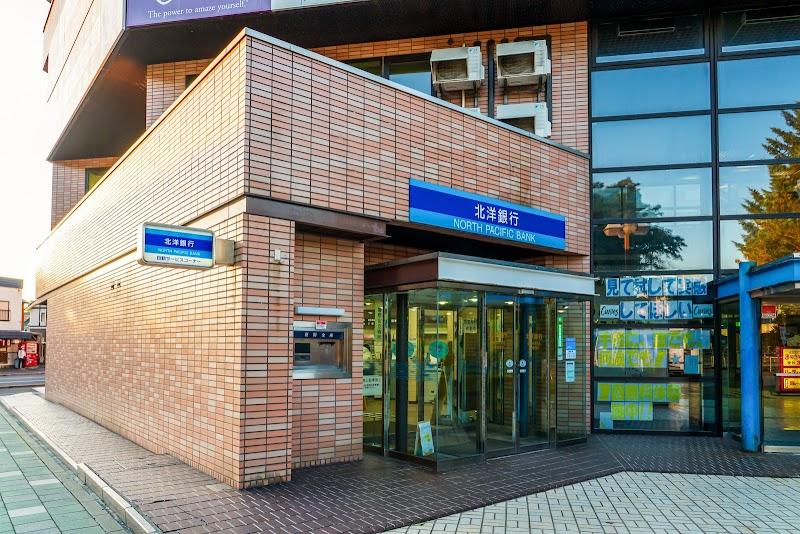 北洋銀行 野幌中央支店 大麻出張所
