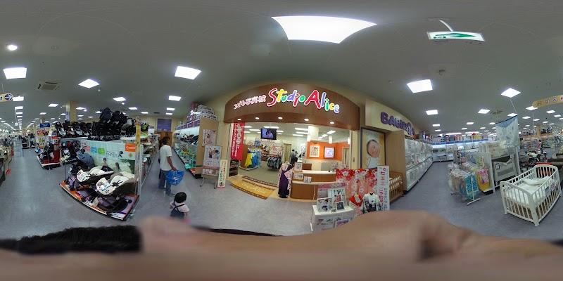 スタジオアリス 町田多摩境店