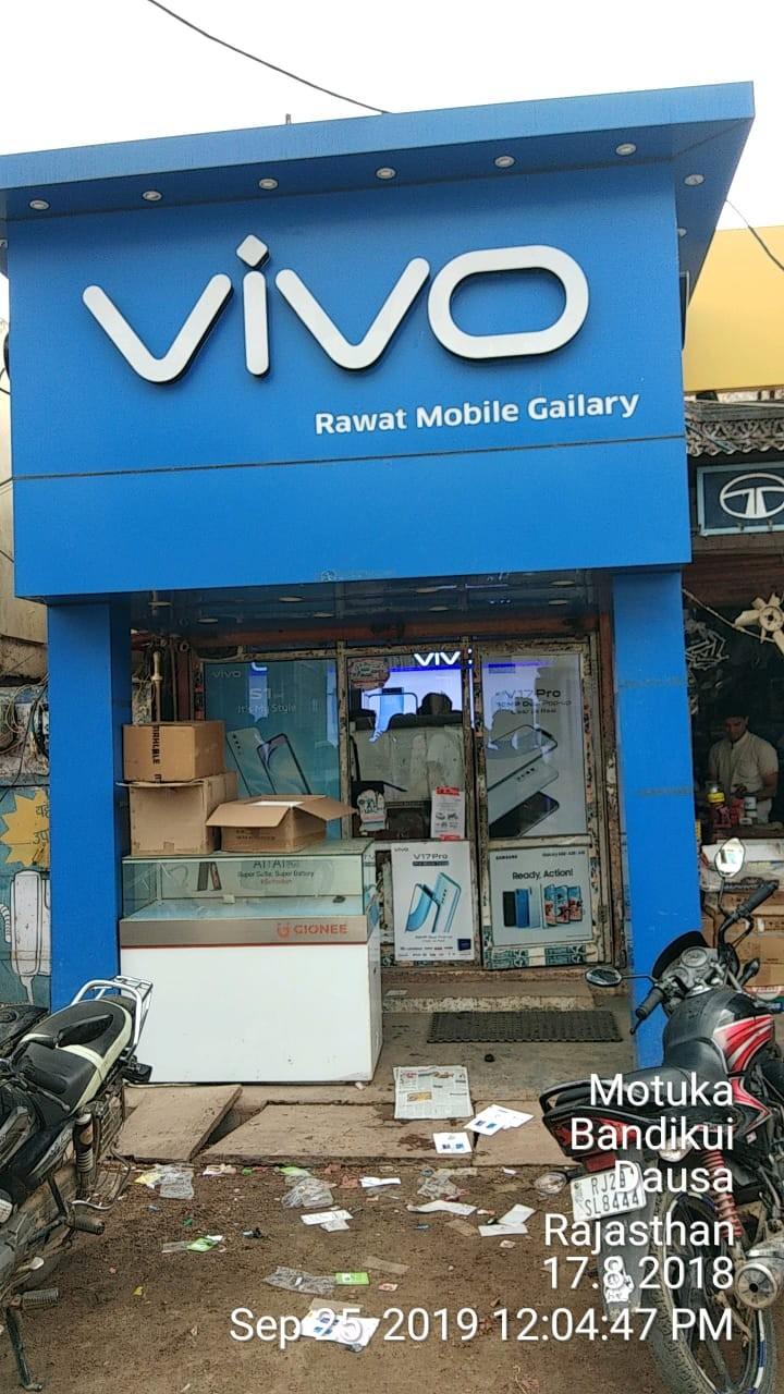 Rawat Mobile Gallery