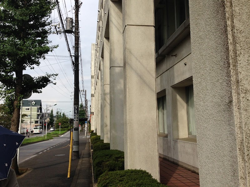松戸 市立 総合 医療 センター 附属 看護 専門 学校