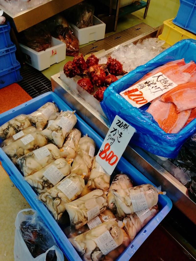 市場 宮古 【宮古市魚菜市場】アクセス・営業時間・料金情報