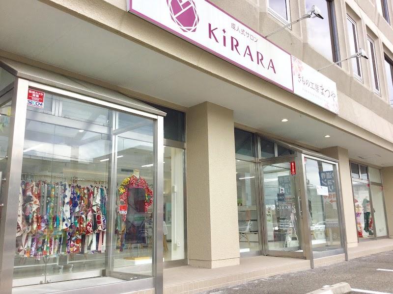 成人式サロンKiRARA 新潟店