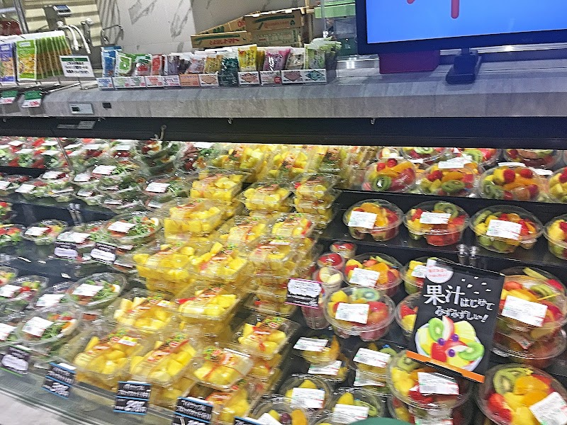 サミットストア 三田店