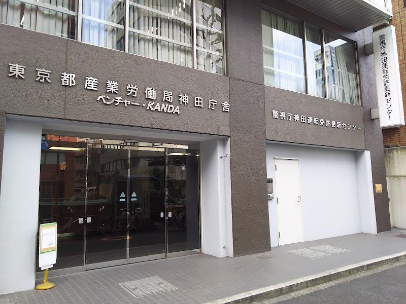 センター 免許 更新 神奈川県警察/運転免許業務のご案内