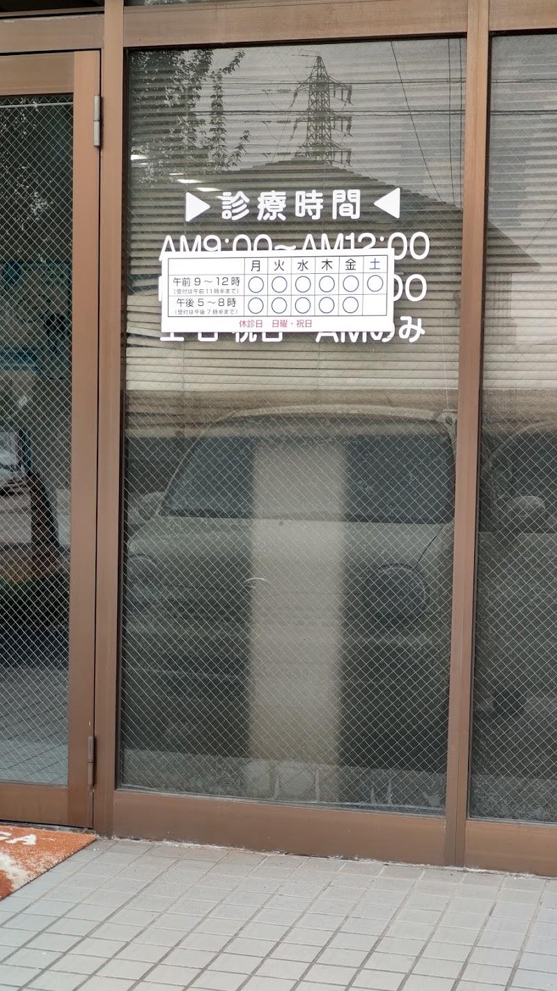 病院 吉永 動物