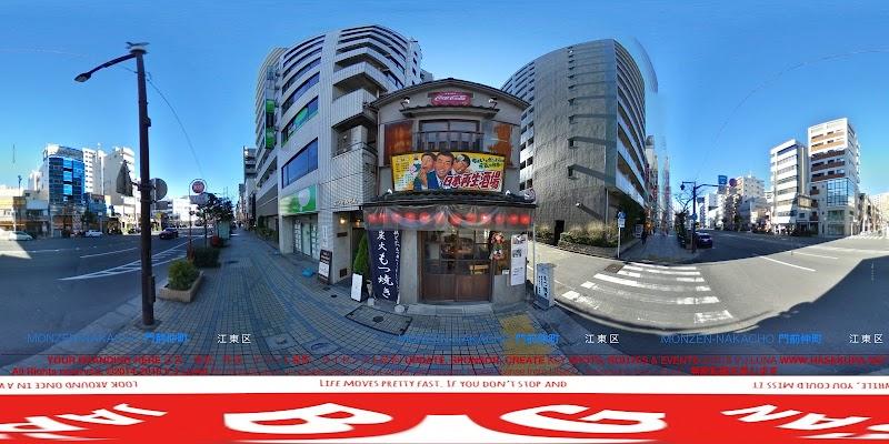 日本再生酒場 門前仲町店