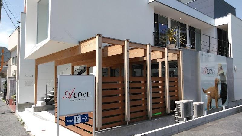 ドッグサロン&ホテルA-LOVE己斐橋店