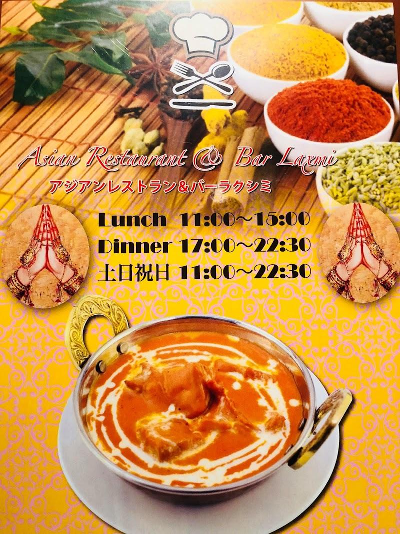 アジアンレストラン&バー ラクシミ Asian restaurant & bar Laxmi