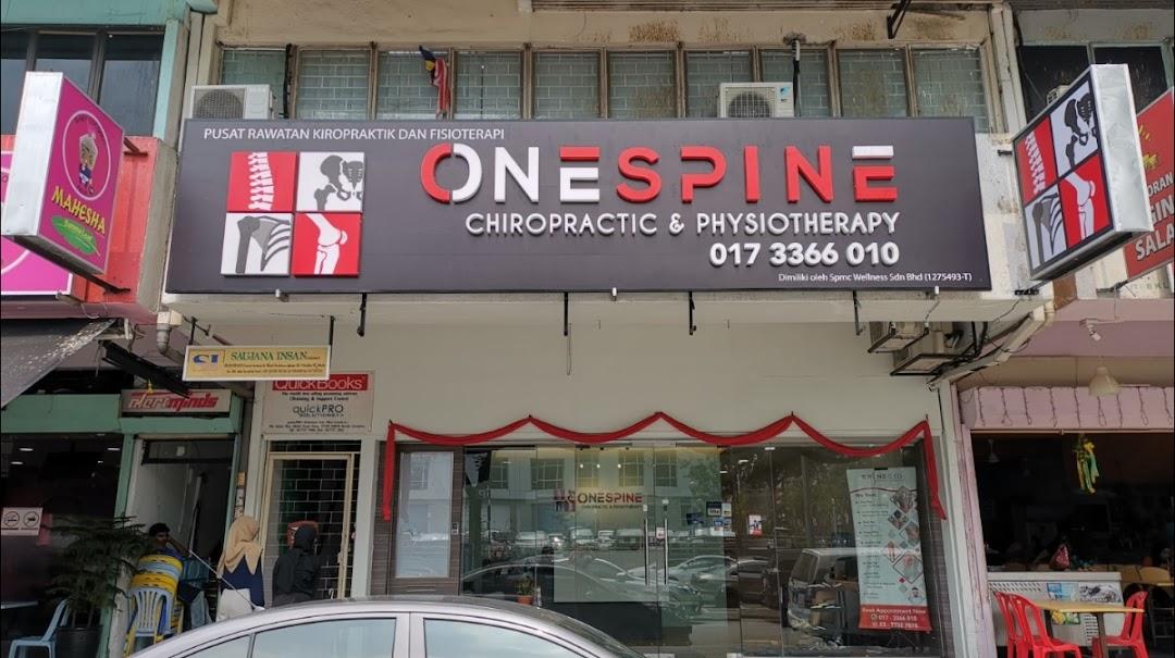 onespine-chiropractic