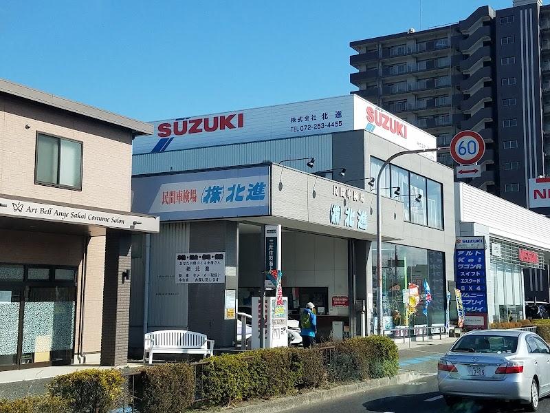 喜田自動車商会