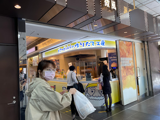 beard papa泡芙專賣店-微風台北車站店
