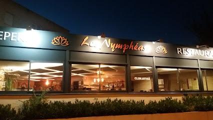photo du restaurant Créperie Restaurant Les Nymphéas