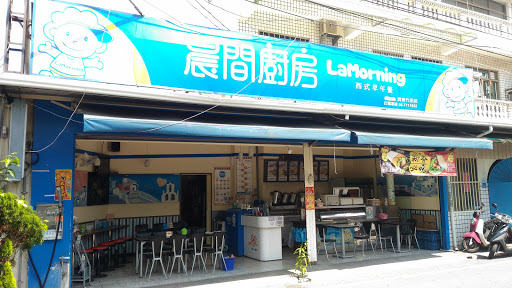 晨間廚房竹田店