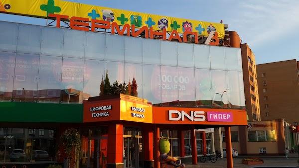 Магазин электроники «DNS Гипер» в городе Дубна, фотографии