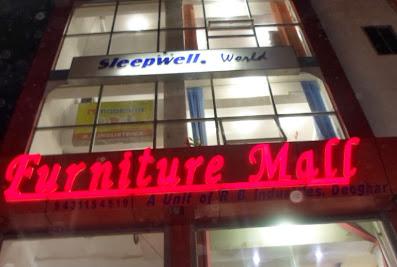 Furniture Mall, Deoghar Deoghar