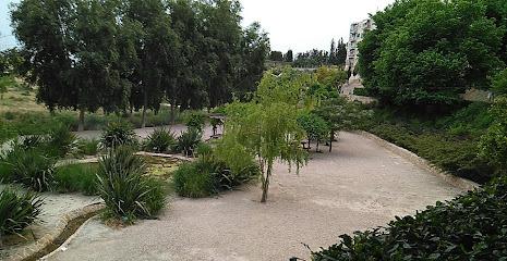 Parc El Cuarnero