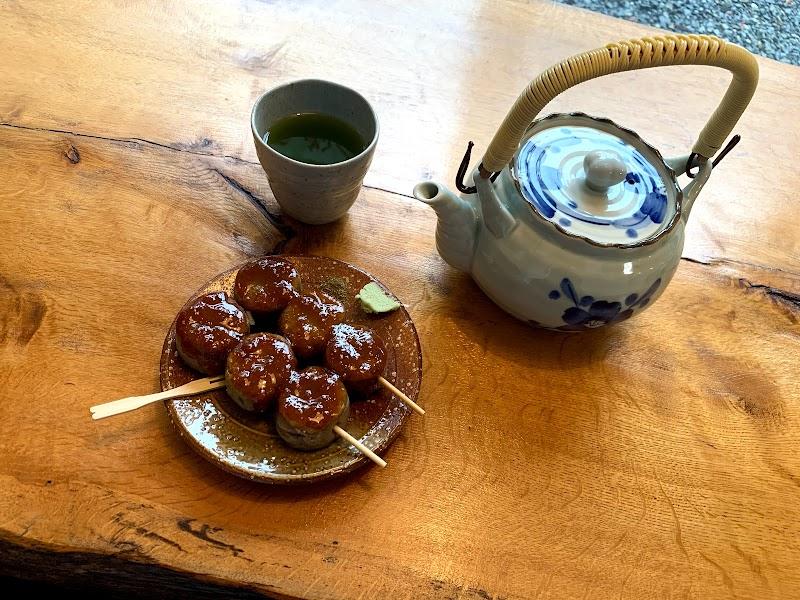 含満の茶屋