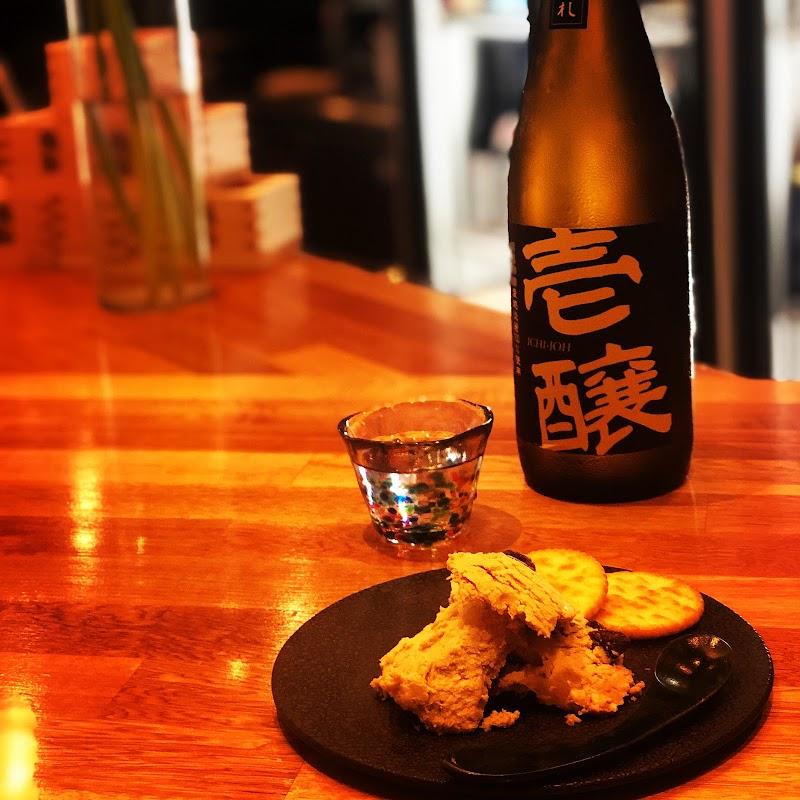 sake stand ぽん酒マニア