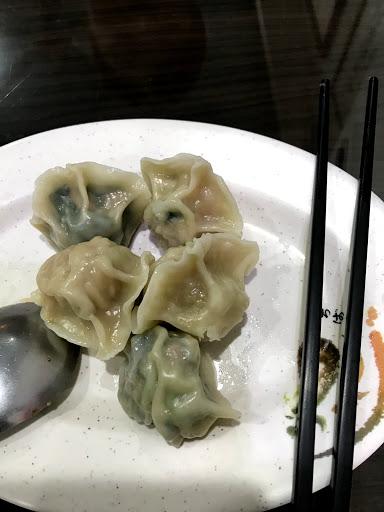 林內鄉村水餃麵食館