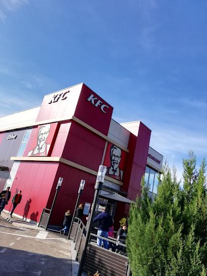 photo du restaurant KFC Troyes La Chapelle