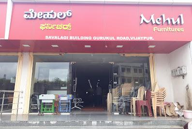 Mehul FurnituresBijapur