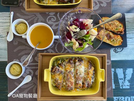 OA Restaurant 複合式餐廳