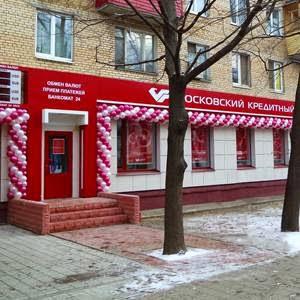 Банк «Московский Кредитный Банк» в городе Балашиха, фотографии