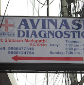 Diagnostic Centres in Hyderabad (Avinash Diagnostics in Shivam Road Hyderabad)