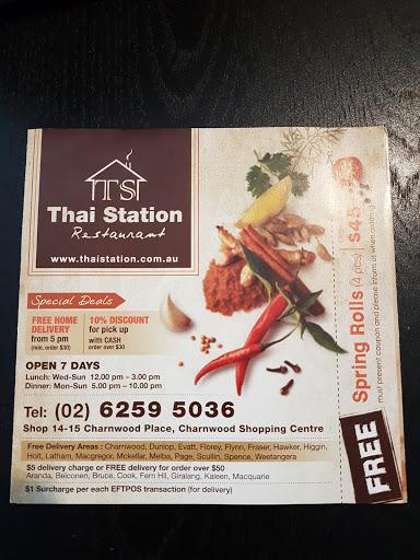Thai charnwood
