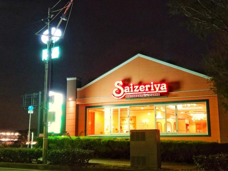サイゼリヤ 印西牧の原店