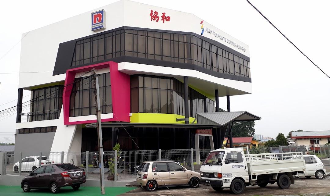 Hiap Ho Paints Centre