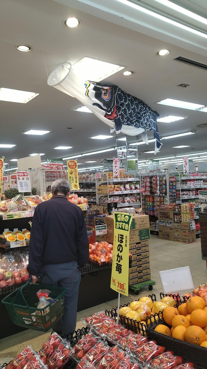 スーパー三和 相模台店