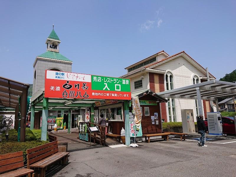 道の駅温泉