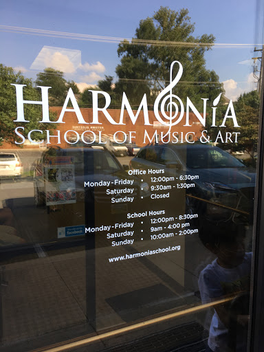 Music School «Harmonia School of Music & Art», reviews and photos, 204 Mill St NE, Vienna, VA 22180, USA