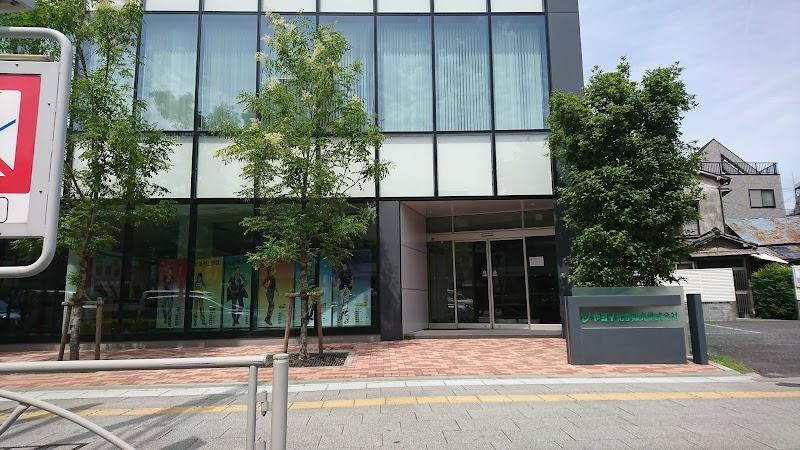 極東産機(株) 横浜営業所