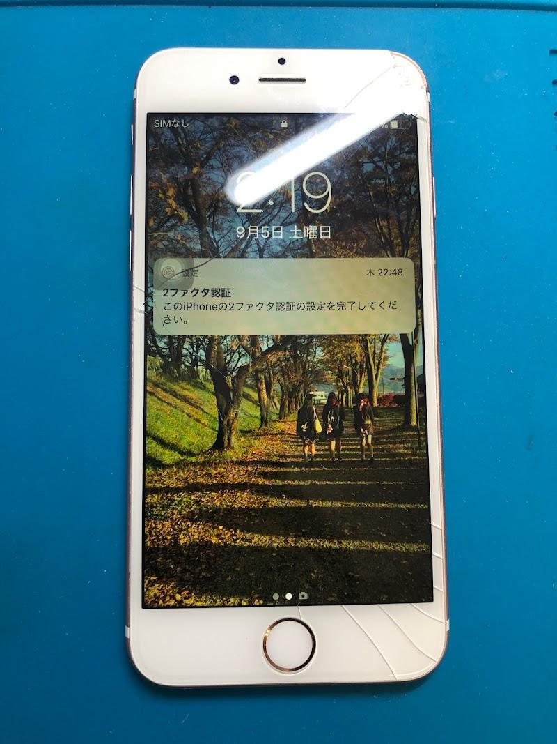 iPhone修理 スマホスピタル立川