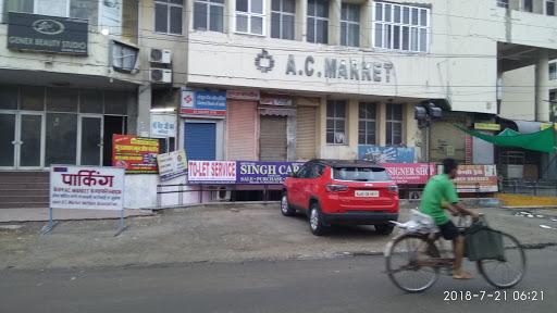 Singh Car's-img