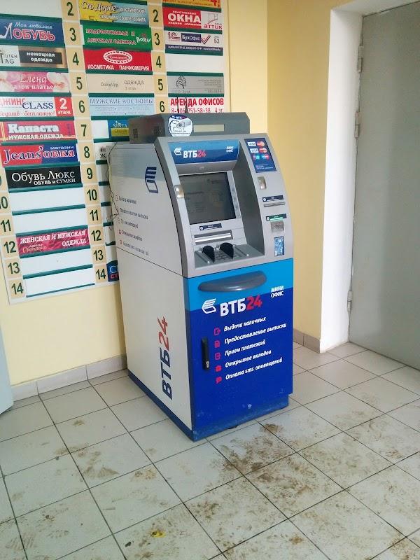 Банкомат «ВТБ24» в городе Сергиев Посад, фотографии