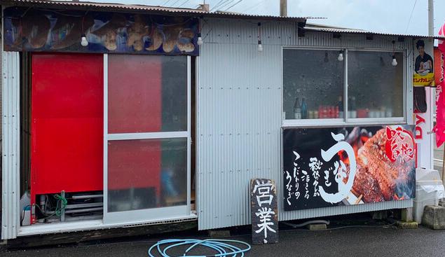 居酒屋 汽車ぽっぽ 宮崎市店 ラーメン