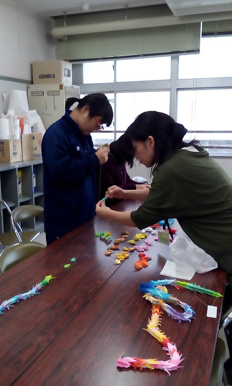 愛知県立大府特別支援学校