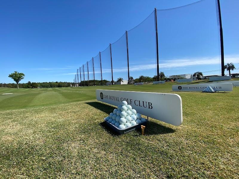 ザ・ロイヤルゴルフクラブ (茨城県鉾田市大蔵 ゴルフ場) - グルコミ