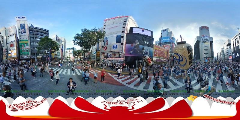 アンダーアーマークラブハウス 渋谷
