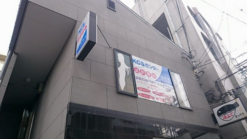 KCSセンター 高槻店